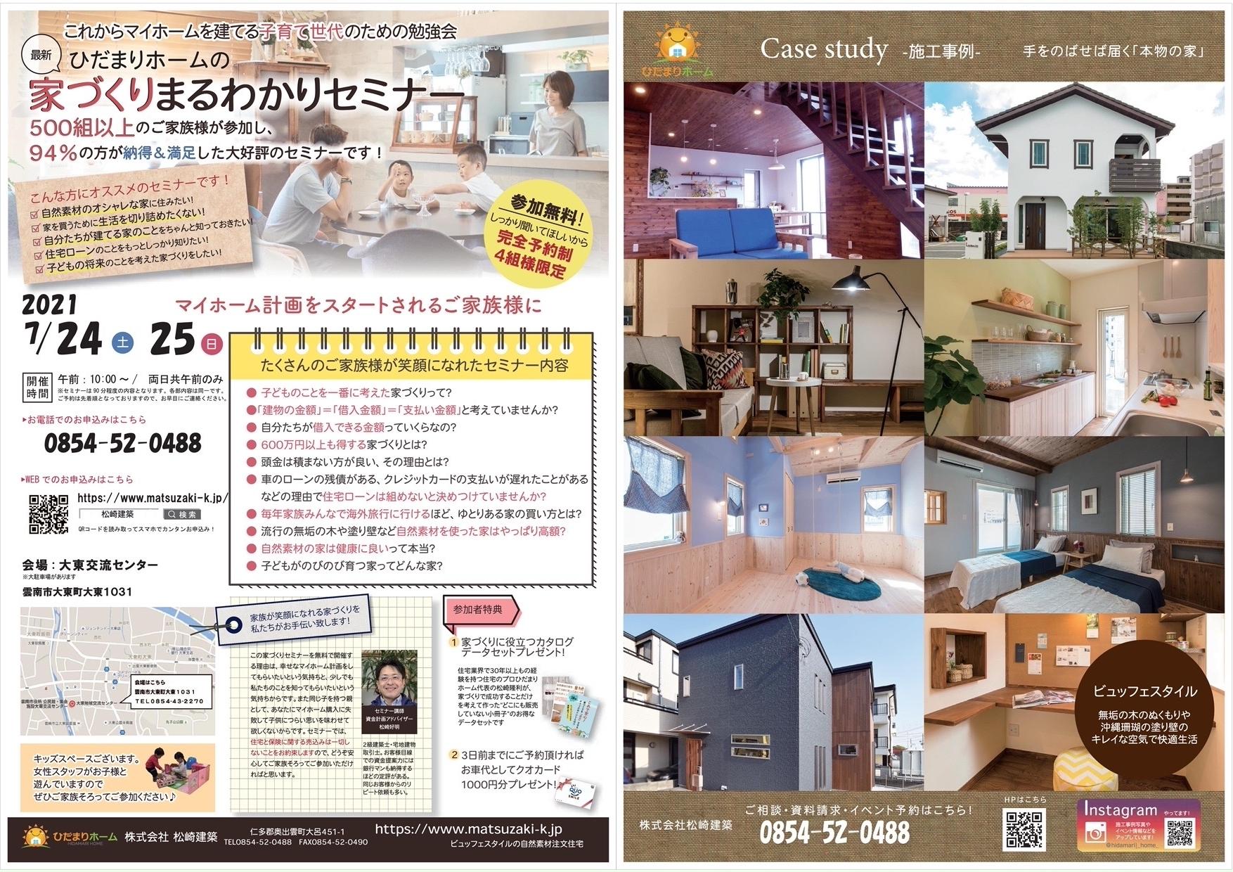 https://www.matsuzaki-k.jp/diaryblog/277C14D8-6873-49BC-A8B6-E982D372BFA6.jpeg