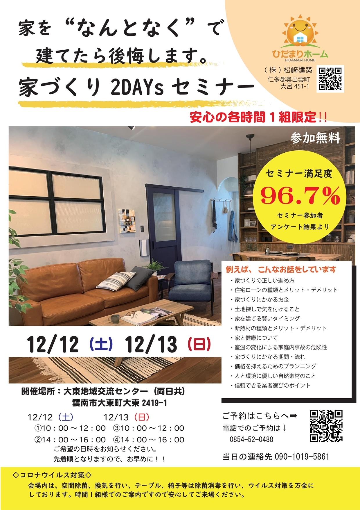 https://www.matsuzaki-k.jp/diaryblog/3a7a3fc4fce4717e8e62fe68448ee6bab0cf3df4.JPG