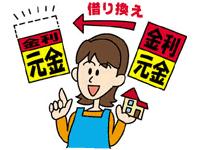 ダウンロード (11).png