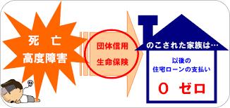 ダウンロード (4).png
