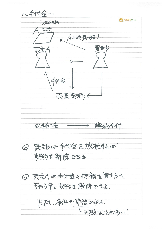 https://www.matsuzaki-k.jp/diaryblog/77a1017b9537e964139c35fcaedd13cc0444ab99.jpg