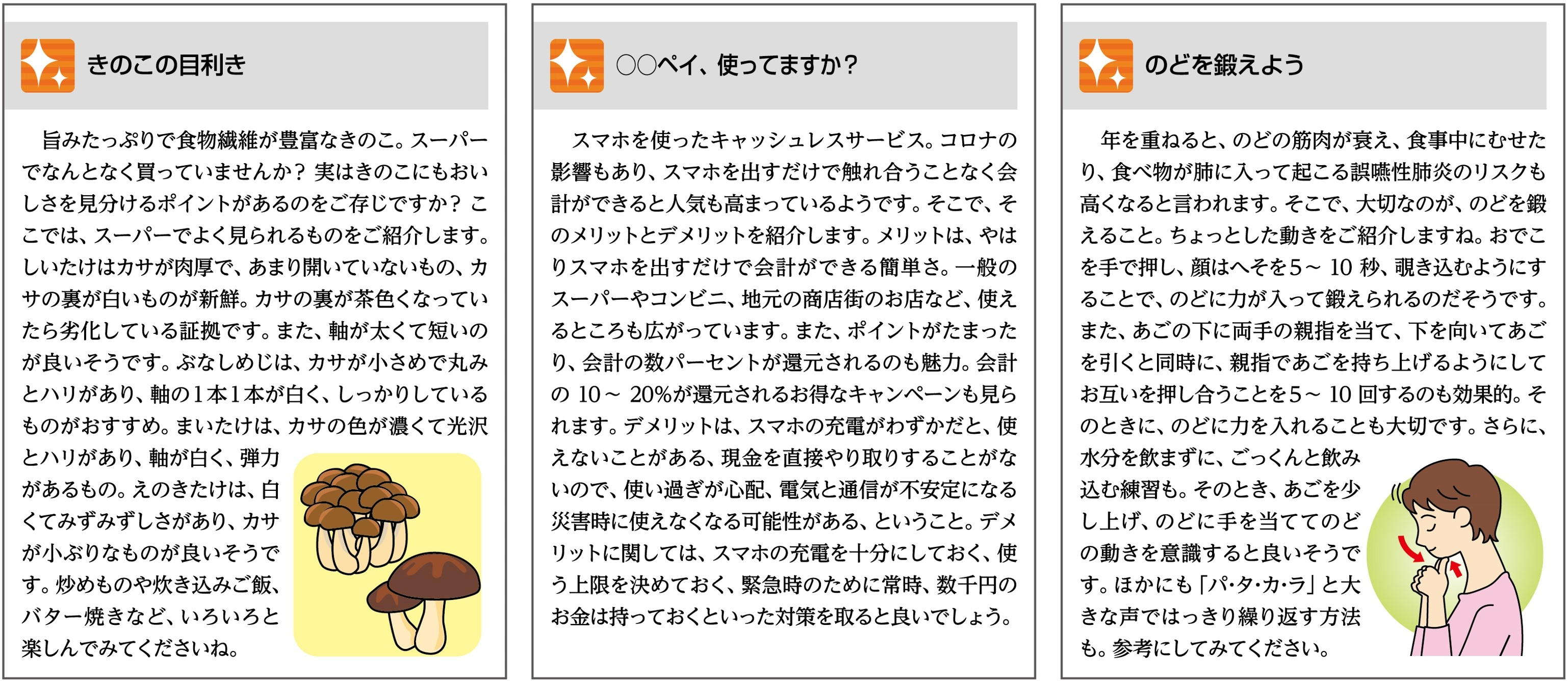 https://www.matsuzaki-k.jp/diaryblog/84abdd6eca1000e537c02a2710ded94528866150.jpg