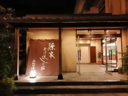 https://www.matsuzaki-k.jp/diaryblog/8F17F108-61B0-400F-8C47-B7E5CB9FD14B.jpeg
