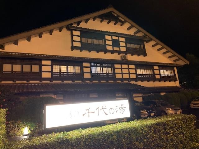 https://www.matsuzaki-k.jp/diaryblog/IMG_6372.jpg