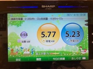 IMG_8265 (1).jpg
