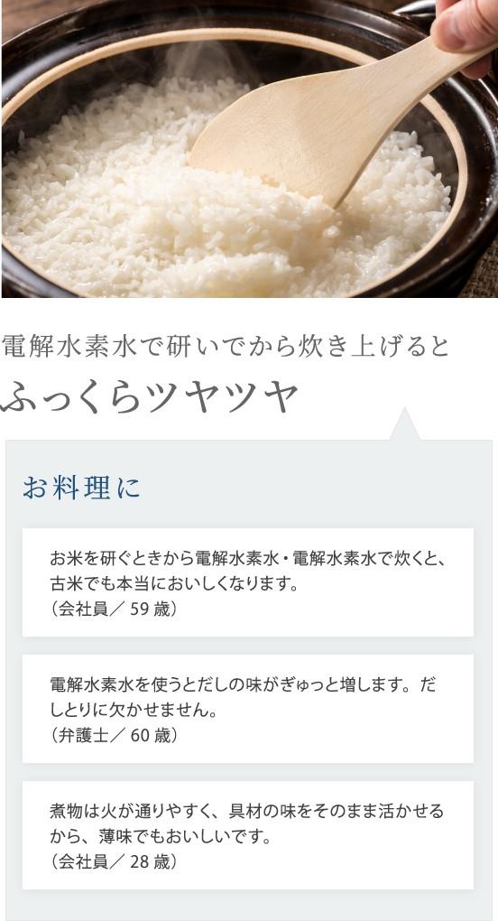 お米.jpg