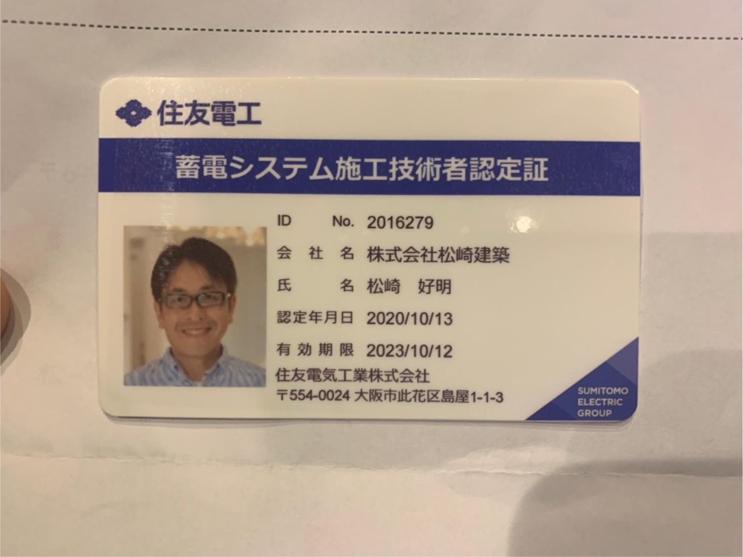 https://www.matsuzaki-k.jp/diaryblog/image0%20%2843%29.jpeg