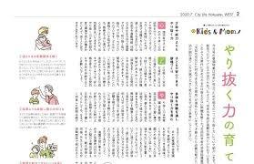 images (20).jpg